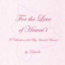 For the Love of Hawai'i CD Front