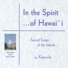 For the Love of Hawai'i CD