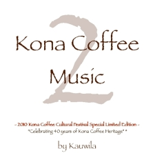 Kona Coffee Music 2 CD Front