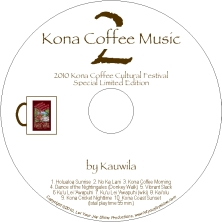 Kona Coffee Music 2 CD