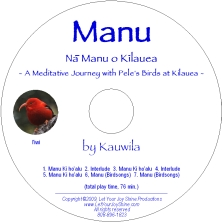 Manu (Birds of Kilauea) CD